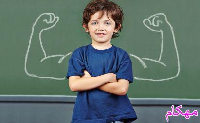 روش های افزایش اعتماد به نفس در کودکان و نوجوانان