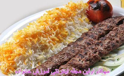 رژیم غذایی و تغذیه ای در خانواده های دارای بیمار قلبی-www.mehcom.com