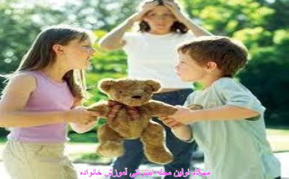 زمان دخالت در دعواهای کودکان را تشخیص بدهید.www.mehcom.com