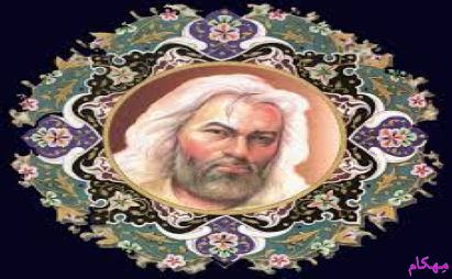 مهکام سعدی شاعر نام آور ایران