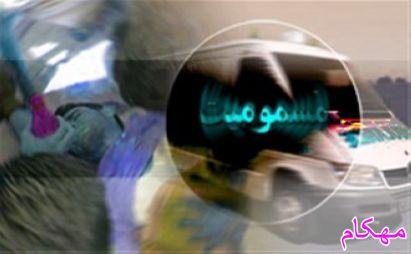 سوانح و حوادث غیرترافیکی-www.mehcom.com