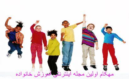 شباهتها و تفاوتهای کودکان فرزندخوانده با سایر كودكان-www.mehcom.com