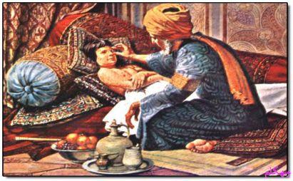 طب سنتی ایرانی و طب سنتی اسلامی