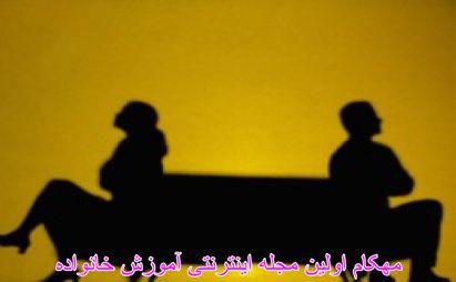 علائم هشدار دهنده در روابط زناشویی-چهار سوار سرنوشت