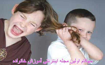 علل واقعی بدرفتاری کودکان را بشناسیم-www.mehcom.com