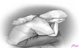 مهکام زنان افسرده غلبه بر افسردگی