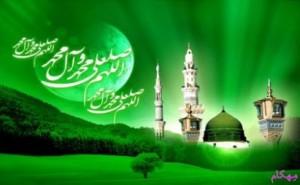 فرهنگ اسلامی
