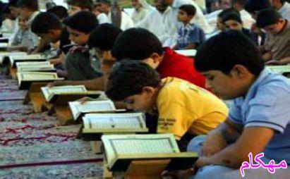 فنون تربیت دینی فرزندان-www.mehcom.com