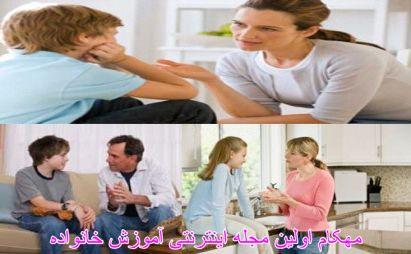 كاهش رفتارهای جنسی نوجوان با مراقبت والدین