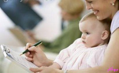 مهکام | مادران باردار و تقویت هوش فرزندشان