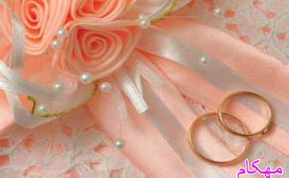مخارج دختر و پسر در دوران عقد با کیست ؟ - پیش از ازدواج حل شود-www.mehcom.com