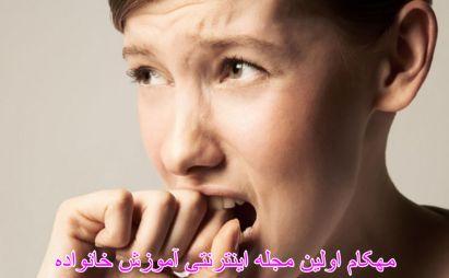 مداخله در استرس و بحران