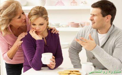 مدیریت اختلاف با خانواده همسر