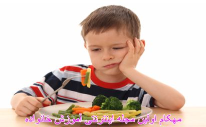 مدیریت مشكلات رفتاری كودكان – فرزندپروری مثبت