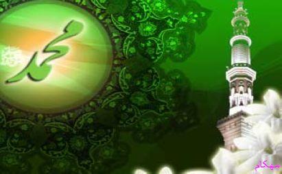 معجزات پیامبر اکرم (ص)