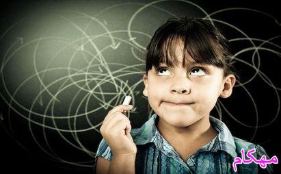 معرفی کتاب چگونه فرزند باهوش تری تربیت کنیم ؟