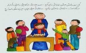 مهکام -معمای کودکان و نوجوانان معما سخت جالب معما باجواب