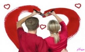 مهارتهای همسرداری زناشویی
