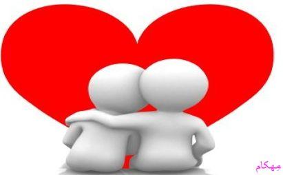مهارت همسرداری