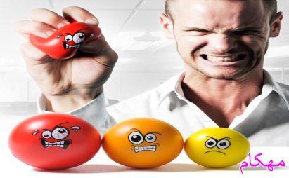 مهارت کنترل خشم و عصبانیت