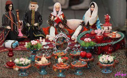 مهکام-اس-ام-اس-و-پیامک-تبریک-عید-نوروز-93-