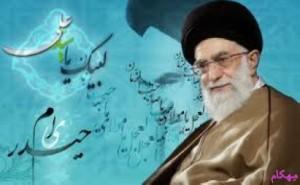 مهکام-الگوی خانواده برتر از نگاه رهبر انقلاب (1)