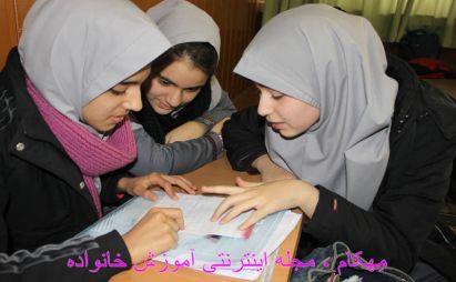 مهکام-تفاوت های راهنمایی و مشاوره در مقاطع مختلف تحصیلی