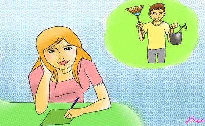 مهکام-خصوصیات یک مرد خوب برای ازدواج چیست ؟