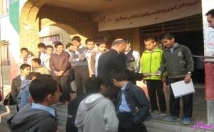مهکام-راههای پیشگیری از آسیب های اجتماعی در مدارس-مدرسه فرنو شهرقدس
