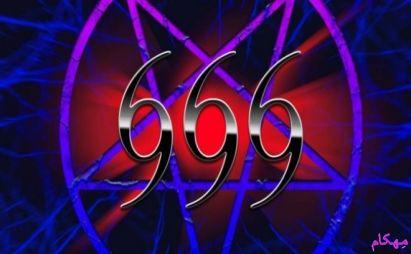 شیطان پرستی در ایران