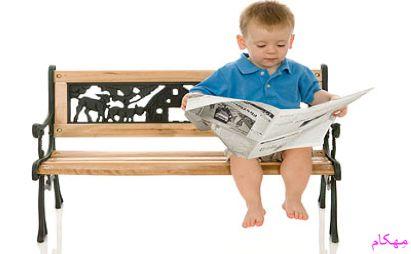 فرزند باهوش- 5 غذا برای تقویت هوش و مغز خانواده
