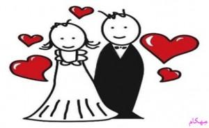 همسرداری-موفق-چکار-کنم-تا-شوهرم-عاشقم-شود-؟