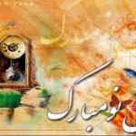 مهکام-پیامک سال نو 93 - اس ام اس تبریک عید نوروز