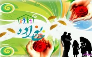 مهکام-چگونه-همسرمان-را-شاد-کنیم