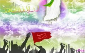 مهکام نقش ایرانیان در ظهور امام زمان(عج)