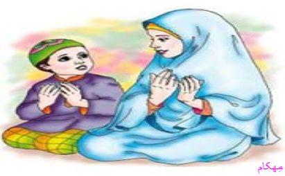 نکاتی که در فرزندپروری دینی در خانواده باید رعایت کنیم