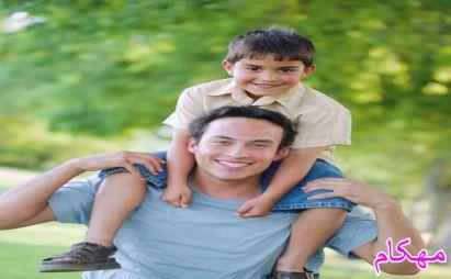 وظایف پدر در تربیت فرزند -مهکام مجله اینترنتی آموزش خانواده