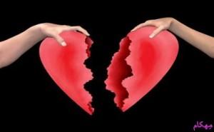 پیش از ازدواج علتهای ازدواج اشتباه را تصحیح کنید