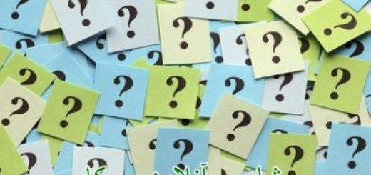 چرا برخی از تصمیم گیری می ترسند ؟ دکتر فرهنگ هلاکویی