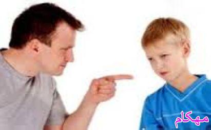 چرا برخی از فرزندان در تضاد با والدین هستند ؟ -فرزندپروی-www.mehcom.com