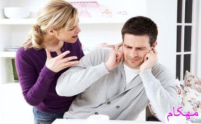 چگونه زن و مرد به حرف هم گوش دهند ؟ همسرداری موفق-www.mehcom.com