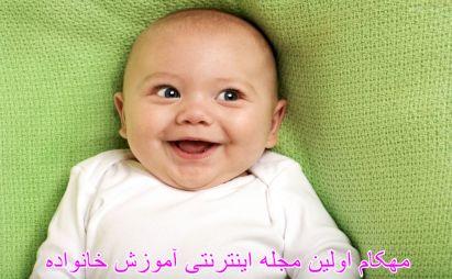 چگونه شاد زندگی کنیم ؟چطور شاد باشیم ؟www.mehcom.com