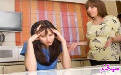 چگونگی ارتباط با خانواده شوهر - همسرداری موفق-مهکام مجله اینترنتی آموزش خانواده