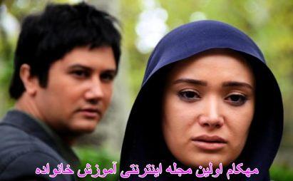 چگونگی رفتار والدین با فرزندان نوجوان-دکتر منصور بهرامی-www.mehcom.com