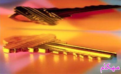کلیدهای طلایی در زندگی زناشویی و خانواده