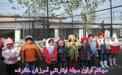 کودکان از همسالان خود می آموزند-فرزندپروری-www.mehcom.com