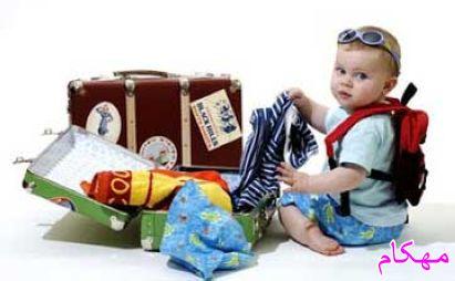 کودک و مسافرت از نظر دکتر هلاکویی-مهکام مجله اینترنتی آموزش خانواده