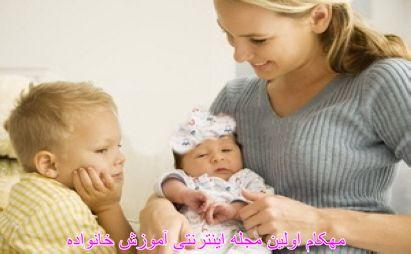 به کودکان کمک کنیم با نوزاد جدید کنار بیایند-جانت لنزبری (1)www.mehcom.com