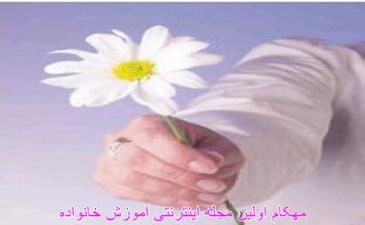 20 نکته همسرداری از نظر اسلام برای مردانwww.mehcom.com