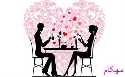 25 دستور العمل طلایی برای همسرداری موفق